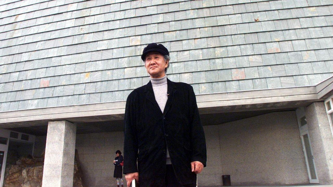Arata Isozaki 89764c7118def