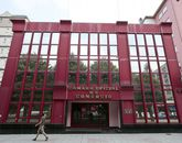 La sede de la Cámara de Comercio de Lugo está en venta.