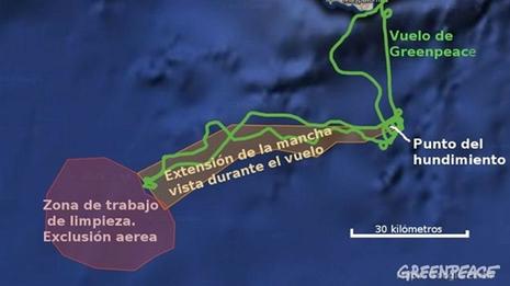 La extensión del vertido de fuel del buque hundido en Canarias es ya de 70 kilómetros